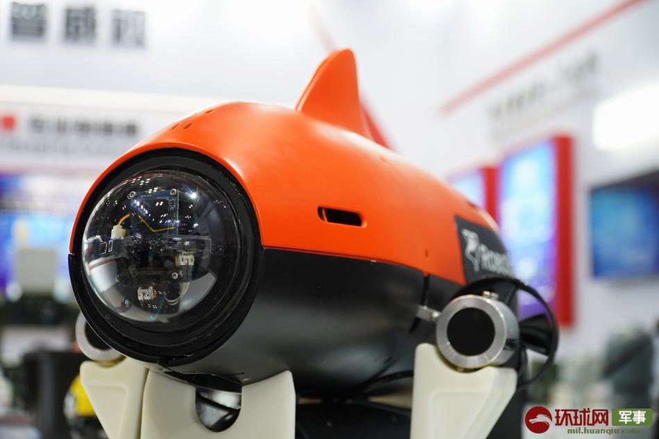 In Photos: China Unveils Shark-styled Underwater Spy Drones