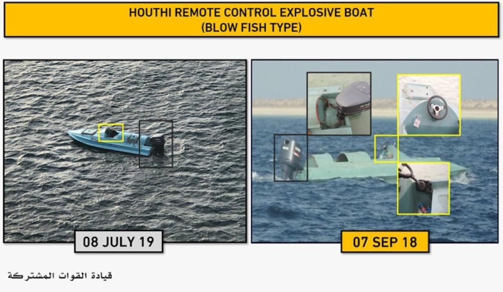 In Photos: Houthis' Remote Control Explosive Boat