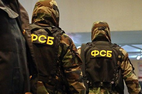 Russian FSB Officers Arrested In Relation To Criminal Robbery Cases
