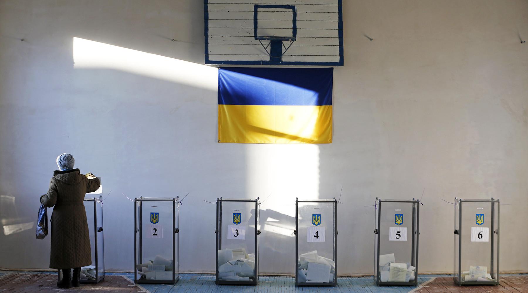 Elections In Ukraine Under Keen Control Of 'Defenders Of Democracy'