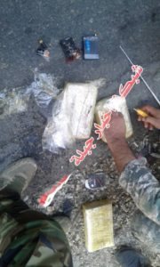 Syrian Security Forces Foil Attempt To Smuggle Explosive Devices Near Hmeimim Airbase (Photos)