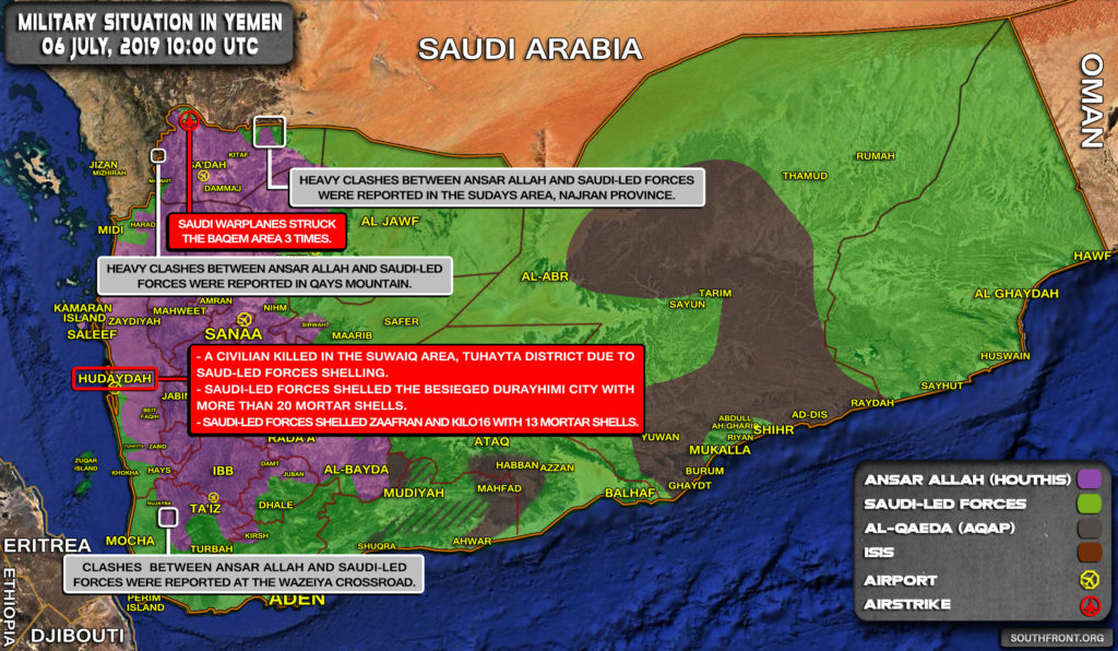 Military Situation In Yemen On July 6, 2019 (Map Update)