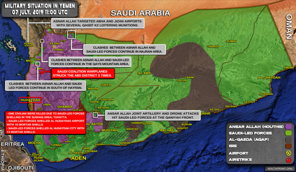 Military Situation In Yemen On July 7, 2019 (Map Update)