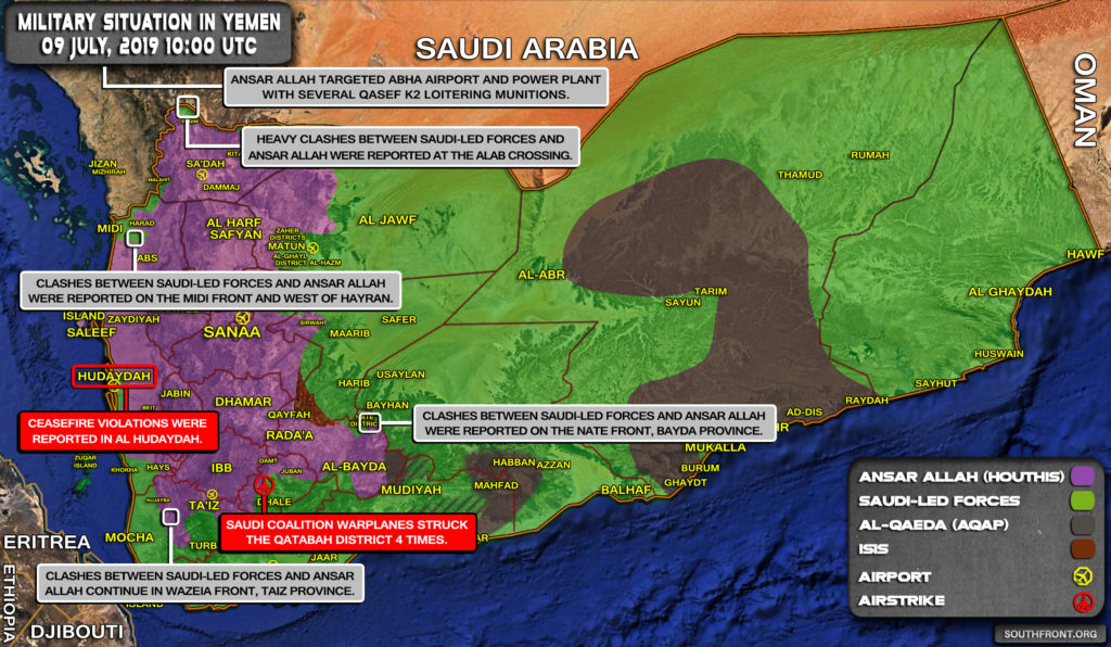 Military Situation In Yemen On July 9, 2019 (Map Update)