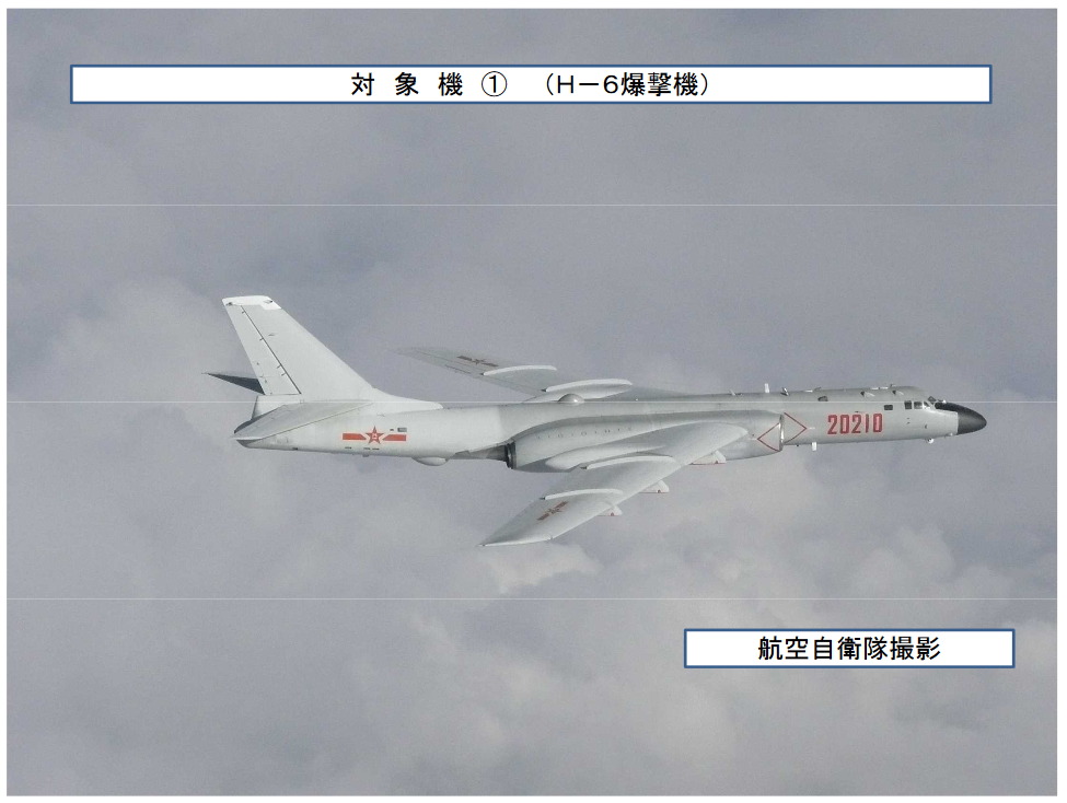 """The Country That Cried """"Russia"""": South Korea Claims Its Jets Fired Warning Shots At Russian Bombers"""