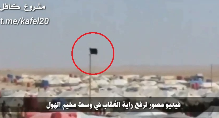 In Video: ISIS Flag Is Raised Over Al-Hawl Refugee Camp In US-occupied Part Of Syria