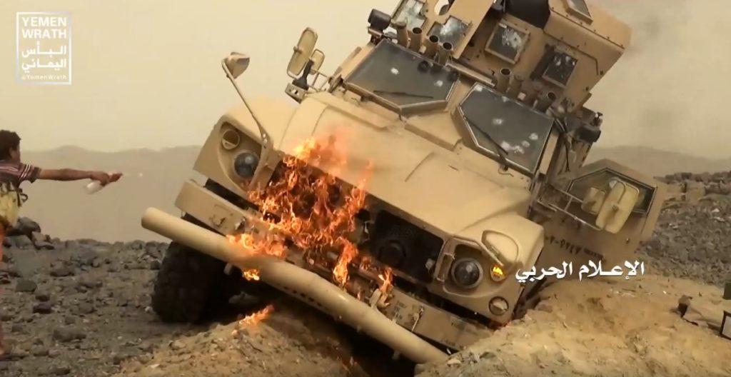 Houthis Abmush Saudi-backed Unit In Yemen's Hajjah, Destroy MRAP Vehicle (Video)