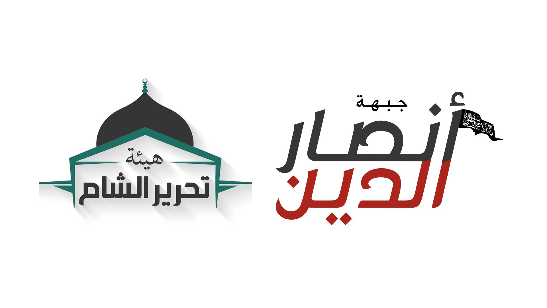 High Tension Between HTS And Al-Qaeda Faction In Western Aleppo
