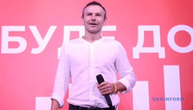 Ukrainian Parliamentary Elections: Zelensky Winning, Singer Vakarchuk Slated For Next Prime Minister