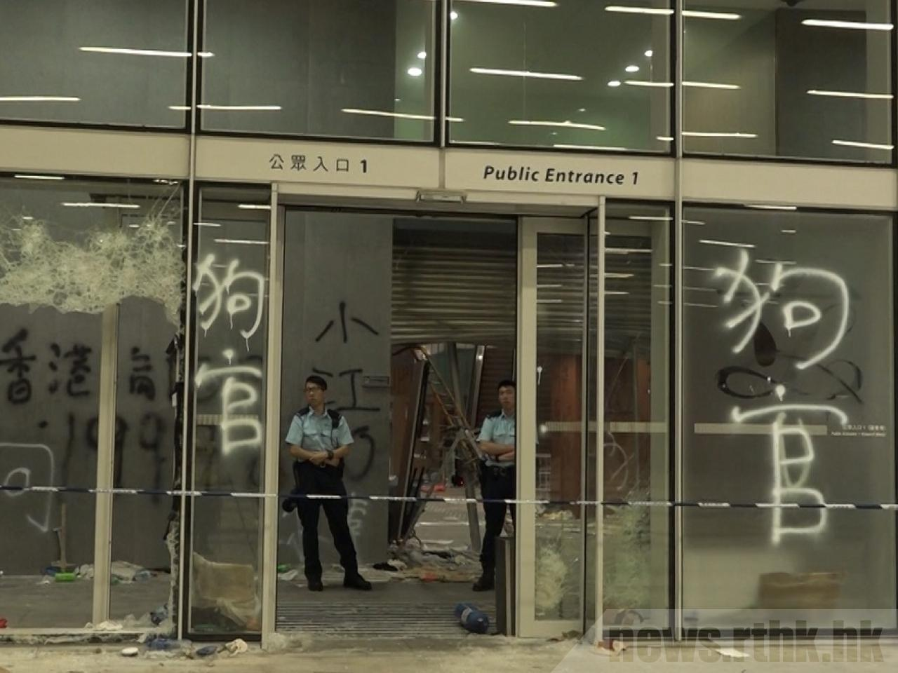 Hong Kong Protesters Take LegCo Building, Police Retake It. Entire Scene Planned In Video Released 10 Days Earlier