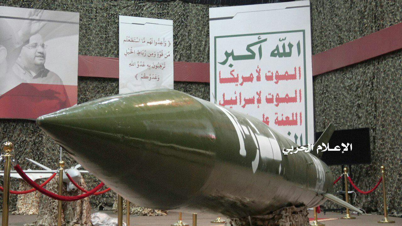 Houthis Claim More Than 40 Saudi-Backed Fighters Killed In New Ballistic Missile Strike