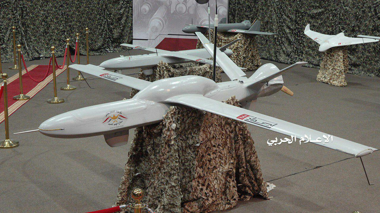 Missiles And Drones: A Close Look At Houthis' New Weapons