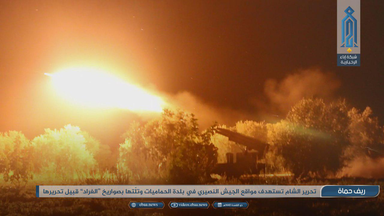 HTS Launched Surprise Attack In Northern Hama. Army Lost Key Town (Photos)