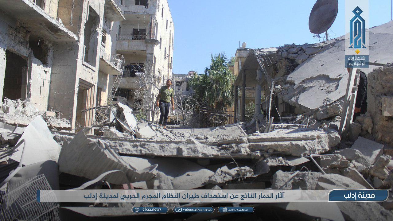 Russian Warplanes Target HTS Security Zone In Idlib's City Center (Photos)