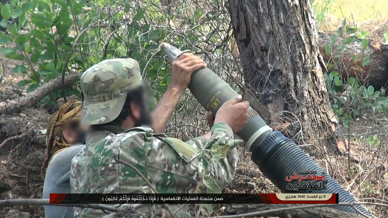 Turkish Made-Mortar Shows Up With Another Al-Qaeda Group In Northern Syria (Photos)