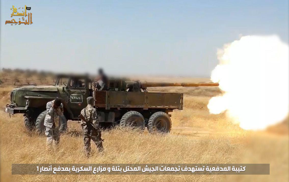 Al-Qaeda Terrorists Shell Syrian Army Positions With New Improvised Truck-Mounted Cannon (Photos, Video)