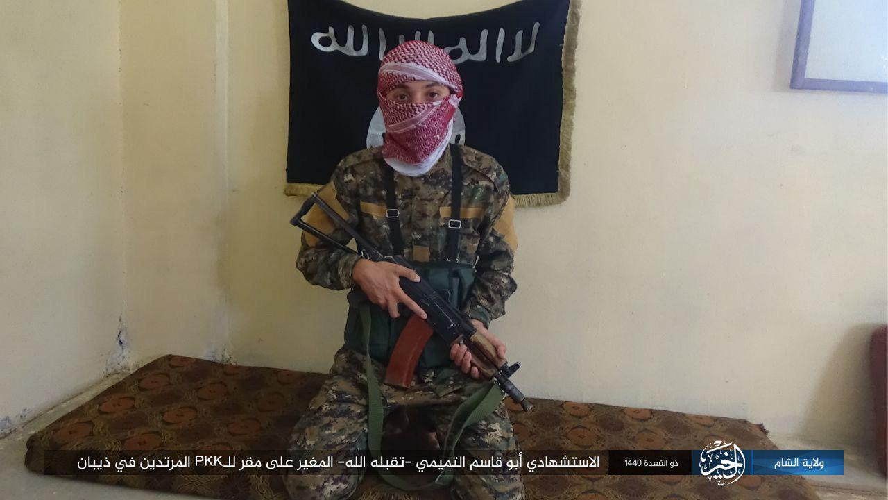 Suicide Attack Targets SDF's Special Forces Headquarters In Southeastern Deir Ezzor (Photos)
