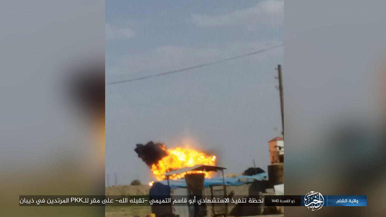 İntihar Saldırısı SDG'nin Güneydoğu Deir Ezzor'daki Özel Kuvvetler Merkezini Hedef Aldı