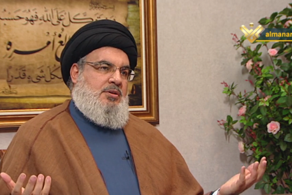 Nasrallah: Hezbollah Reduced Its Forces In Syria