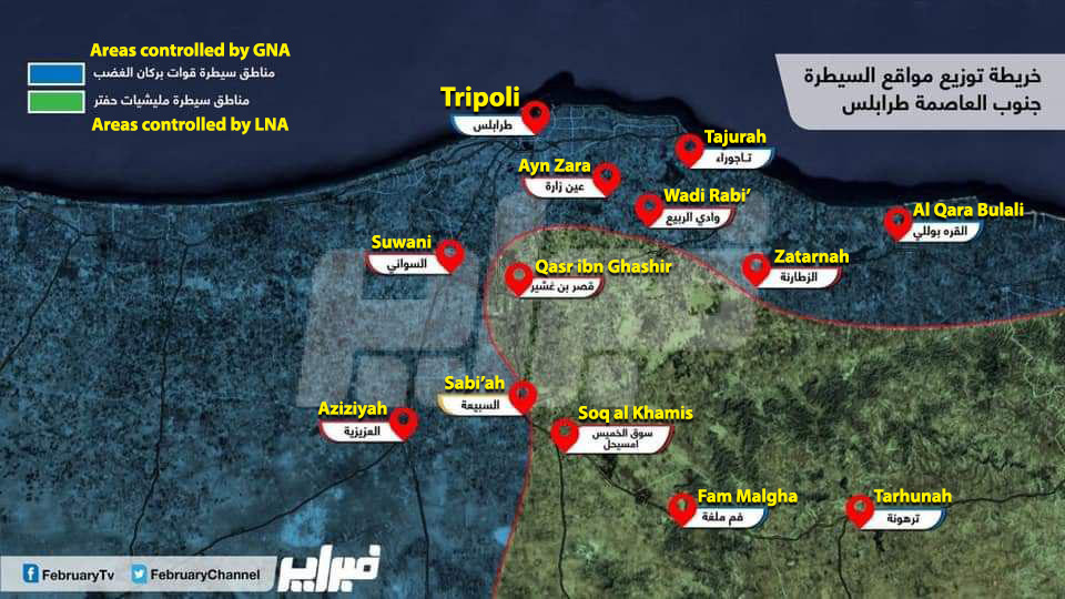Forces Of Government Of National Accord Take Back Area Of Sabiah From Libyan National Army (Map)