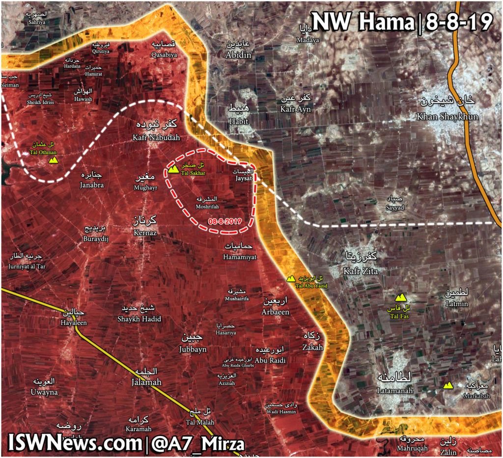 Map Update: Syrian Army Liberated 4 Villages In Northern Hama Since August 8