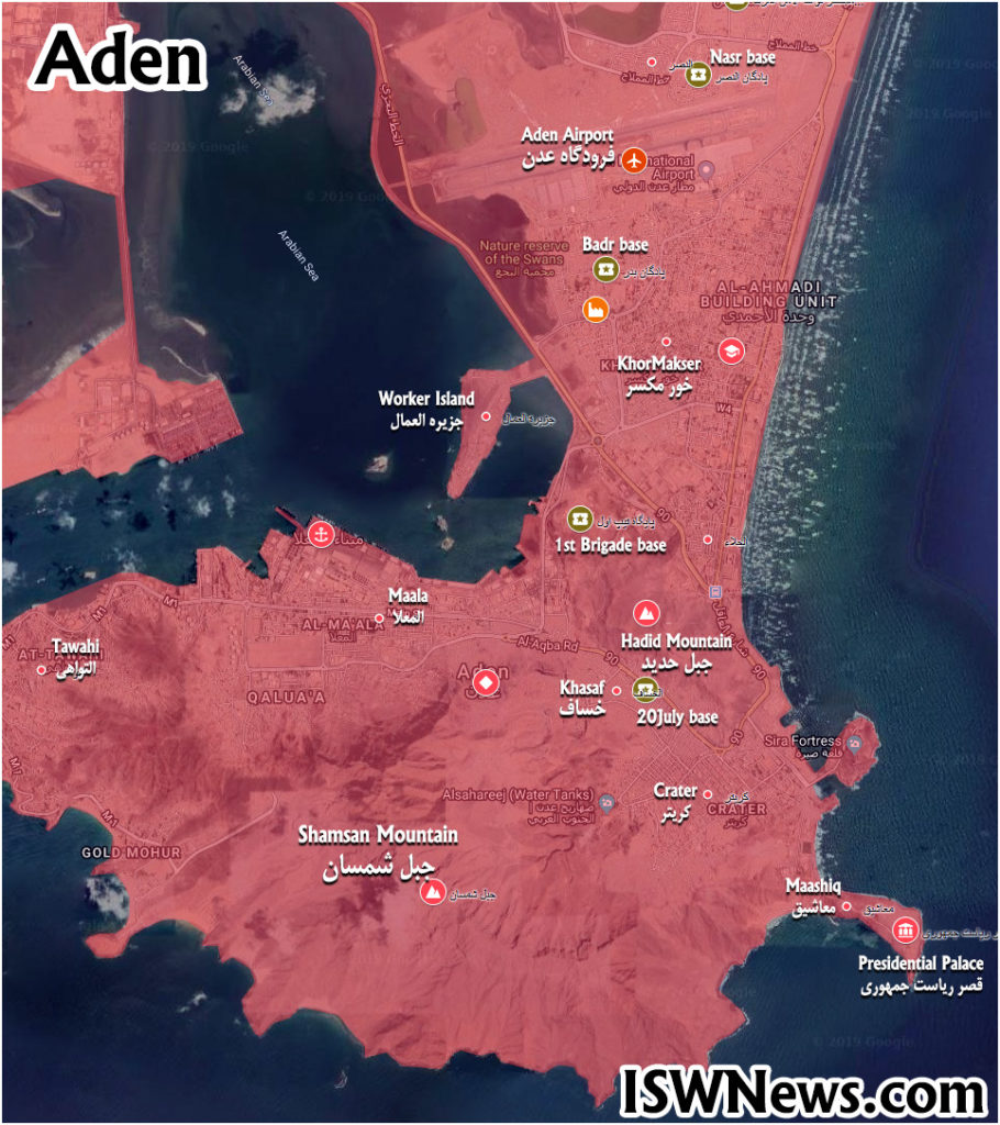 Clashes Between Saudi-backed And UAE-backed Forces Raging In Aden (Map Update)