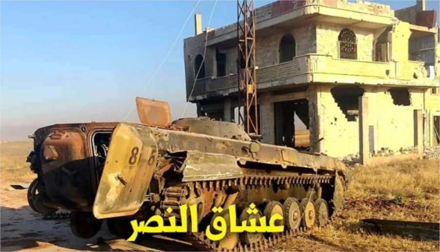 In Video: Tiger Forces Liberate Town Of Al-Hobait In Southern Idlib