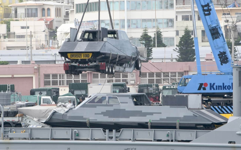 Ship Observer Photographs US Navy's New Stealth Boat