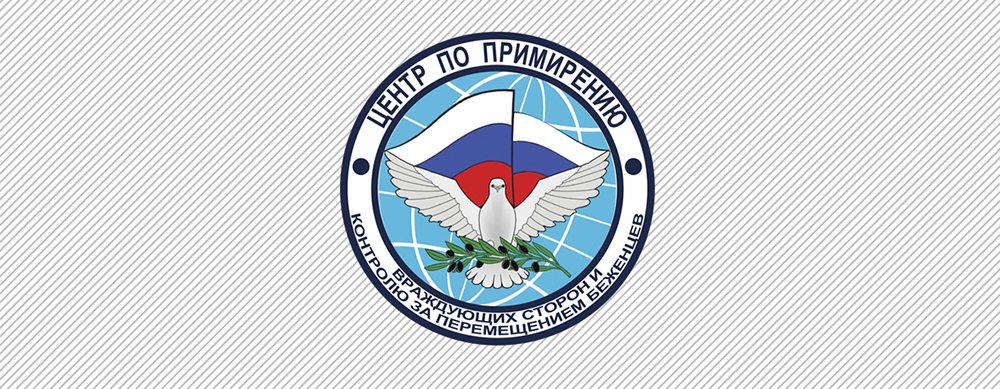 Russian Military: 10 Villages In Raqqah Province Signed Reconciliation Agreement With Damascus Government