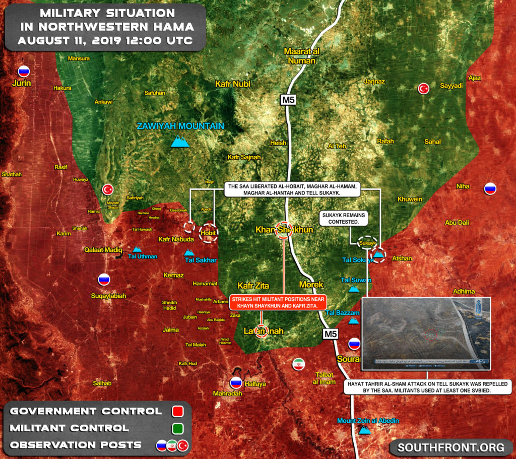 Map Update: Syrian Army's Progress In Northwestern Hama, Southern Idlib