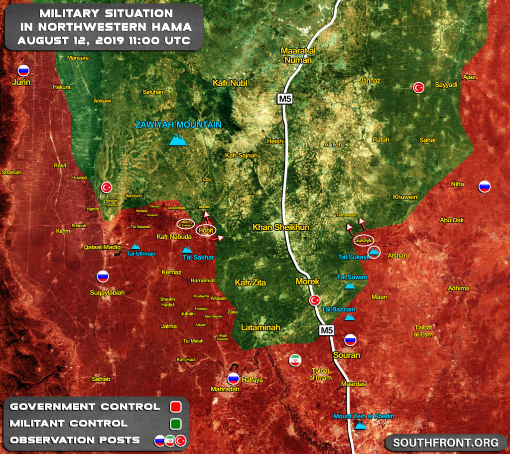 Syrian Army Advance Is Ongoing: Military Situation In Northwestern Hama On August 12
