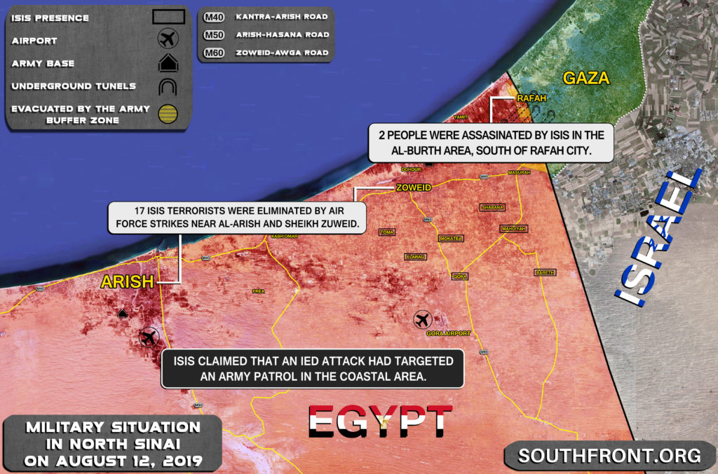 Map Update: Military Situation In Egypt's North Sinai