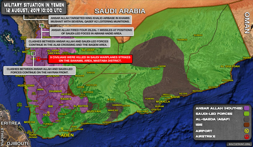 Military Situation In Yemen On August 12, 2019 (Map Update)