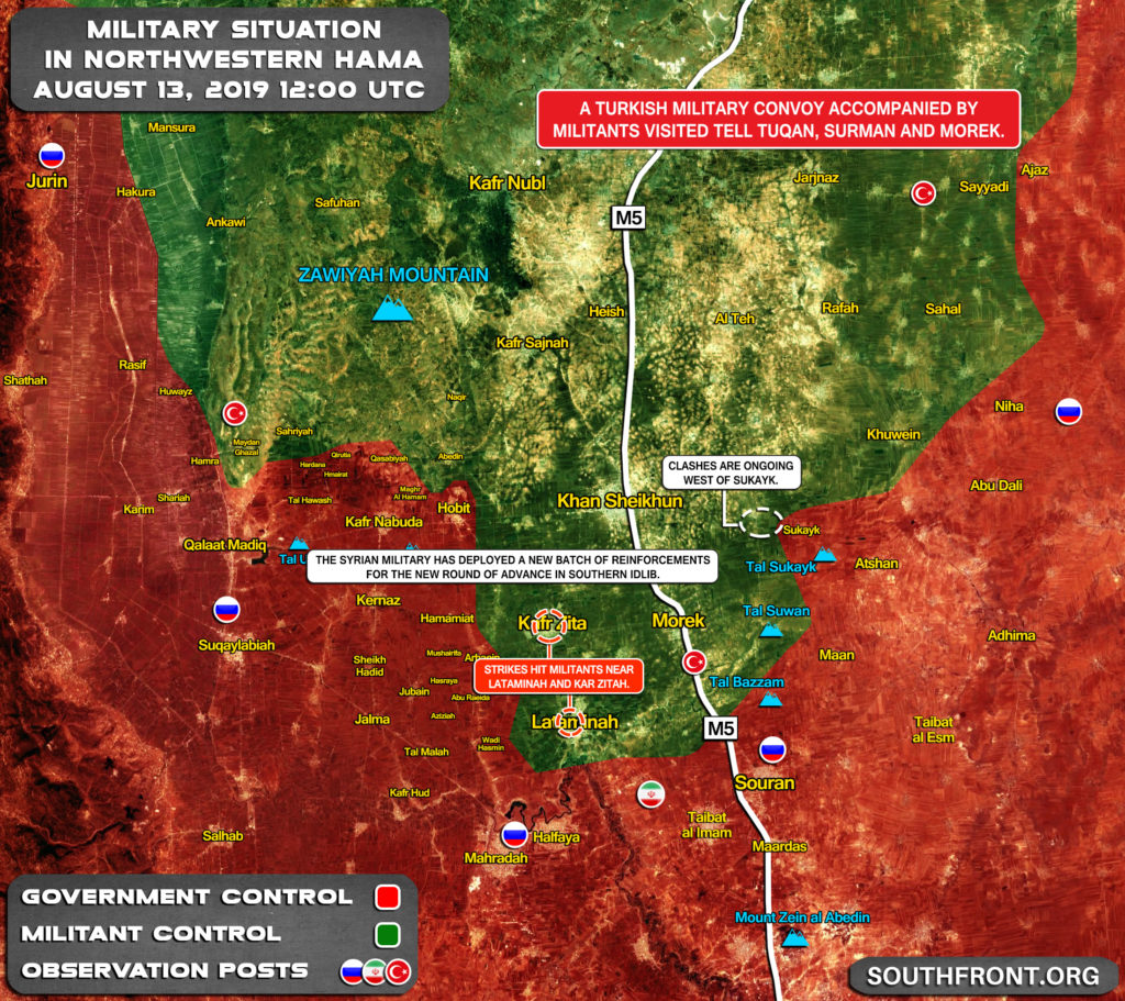 Map Update: Military Situation In Northwestern Hama On August 13, 2019