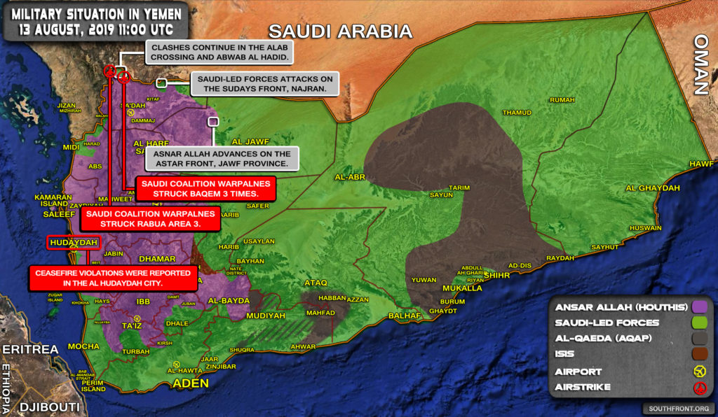 Coalition-occupied Part Of Yemen Is In Chaos Amid Tensions In Aden