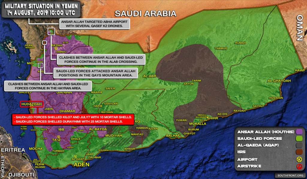 Military Situation In Yemen On August 14, 2019 (Map Update)