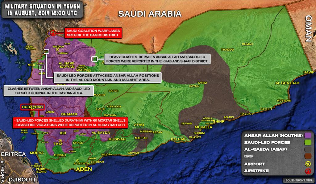 Situation militaire au Yémen le 15 août 2019 (Carte mise à jour)