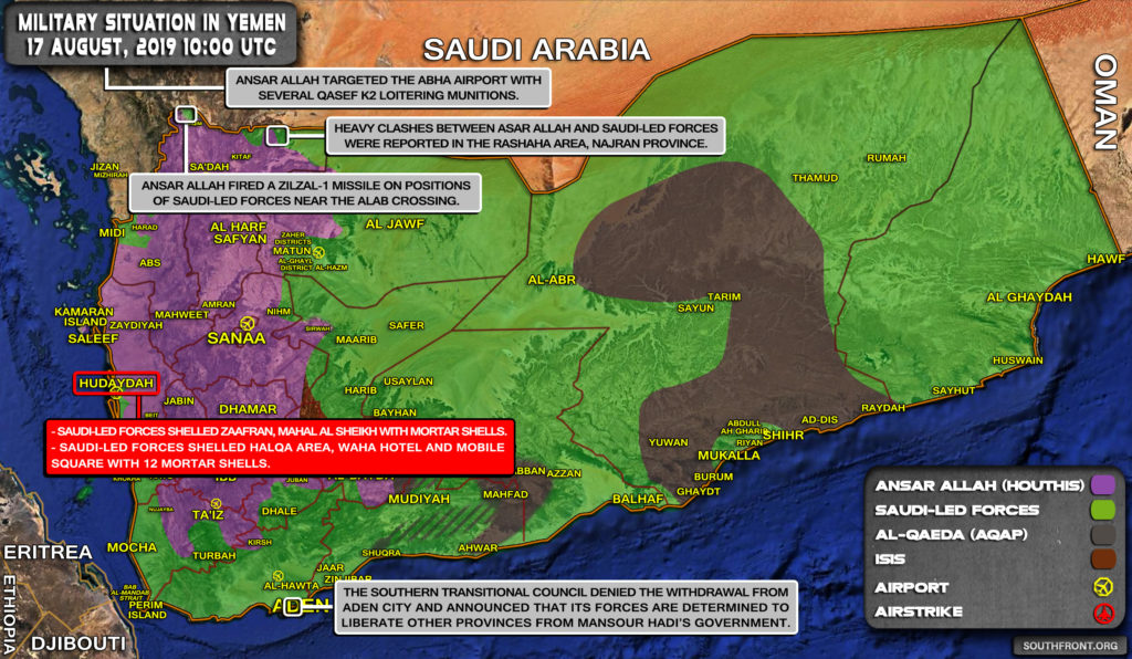Military Situation In Yemen On August 17, 2019 (Map Update)