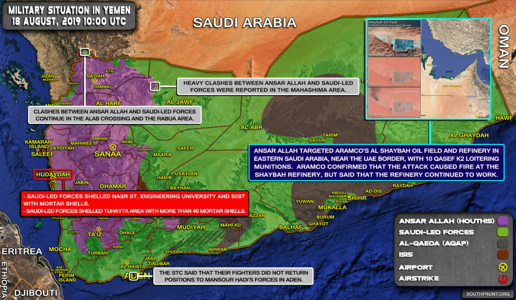 Military Situation In Yemen On August 18, 2019 (Map Update)
