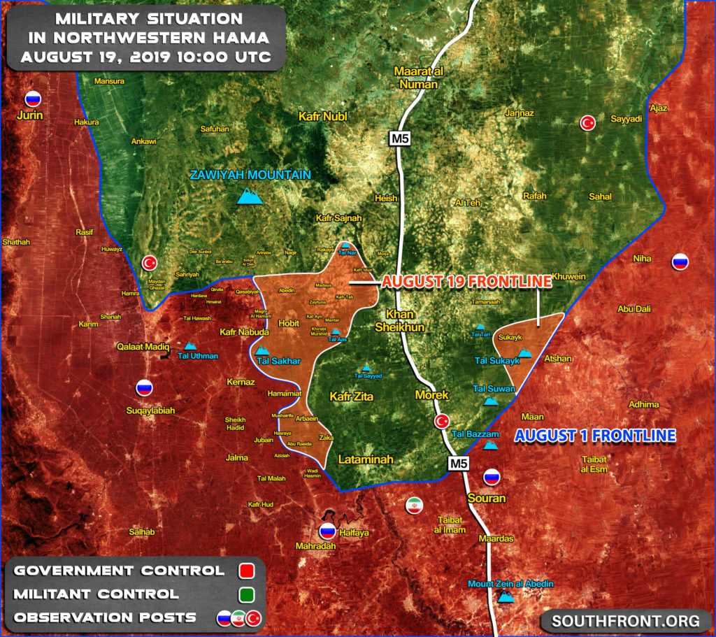 Map Update: Syrian Army's Gains In Southern Idlib Since August 1