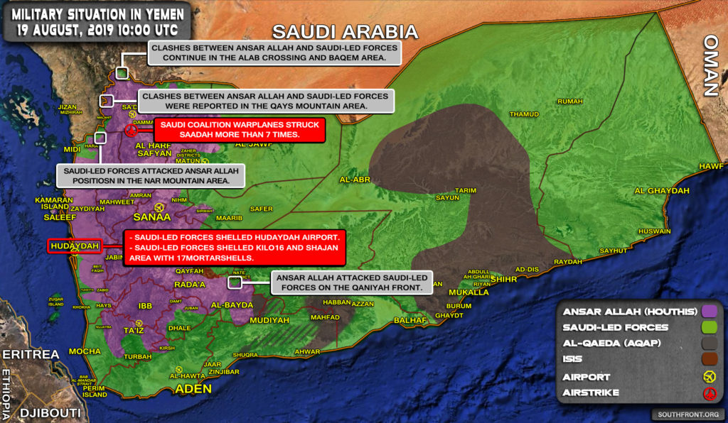Military Situation In Yemen On August 19, 2019 (Map Update)