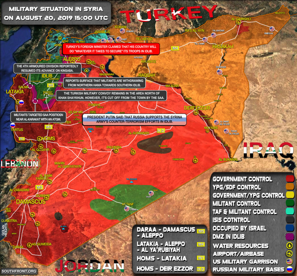 Military Situation In Syria On August 20, 2019 (Map Update)
