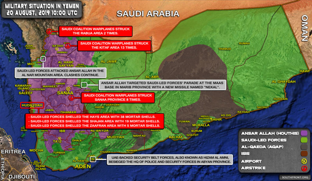 Military Situation In Yemen On August 20, 2019 (Map Update)