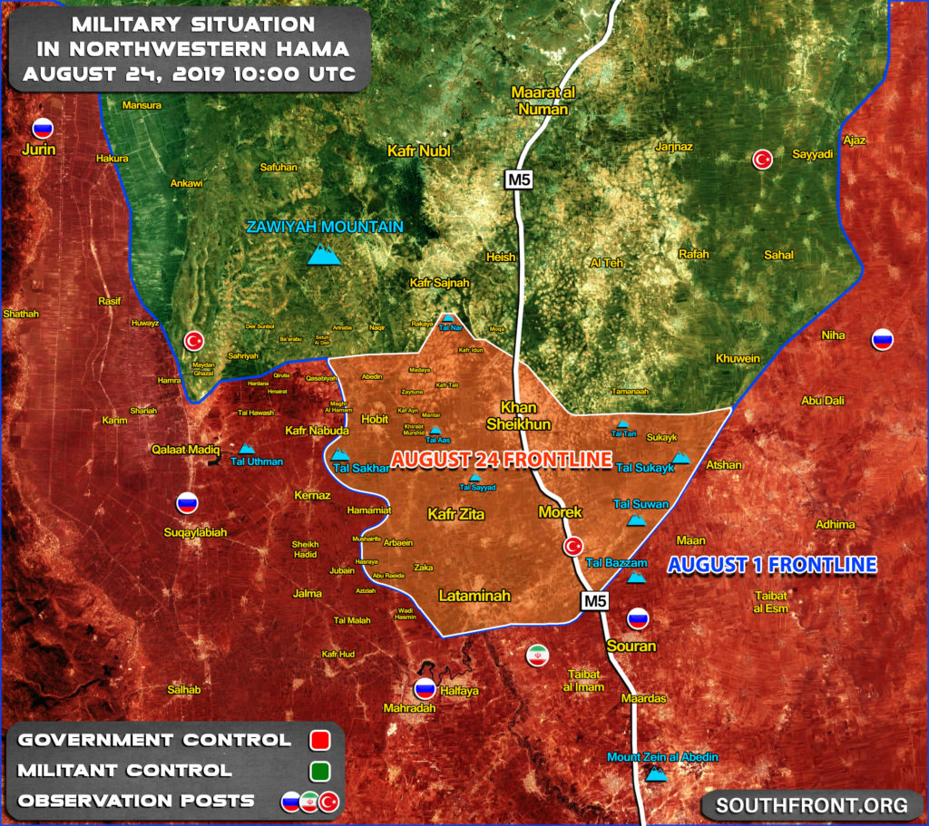In Video: Syrian Army's Advance In Southern Idlib, Northern Hama In Period From May 6 To August 23