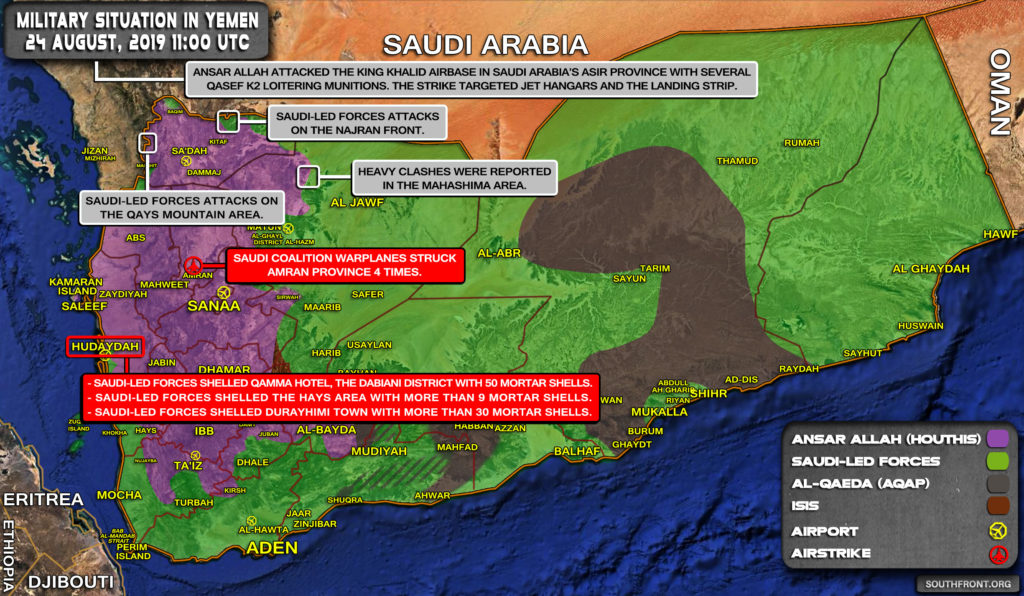 Military Situation In Yemen On August 24, 2019 (Map Update)