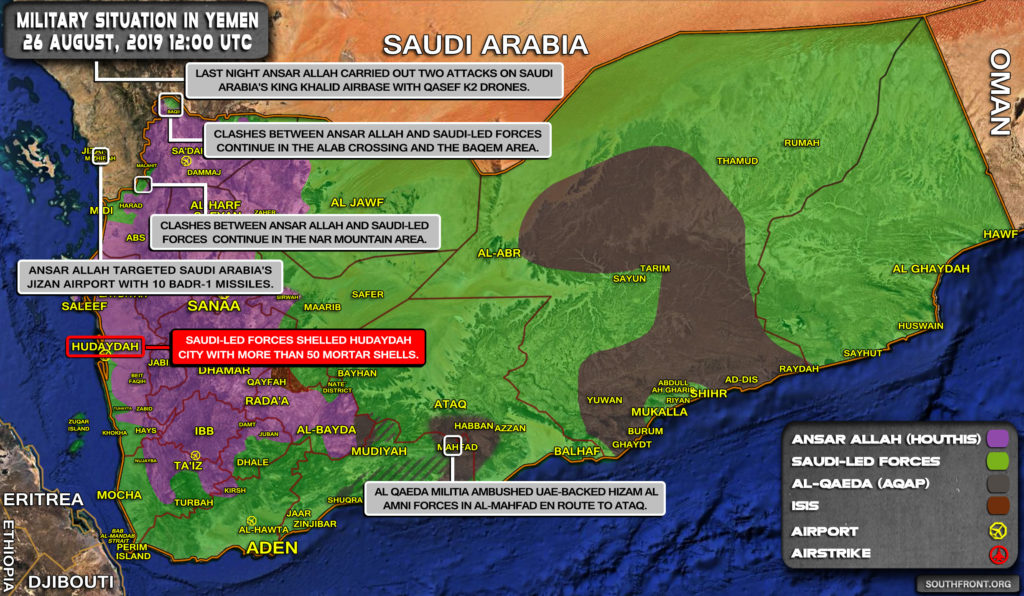 Military Situation In Yemen On August 26, 2019 (Map Update)