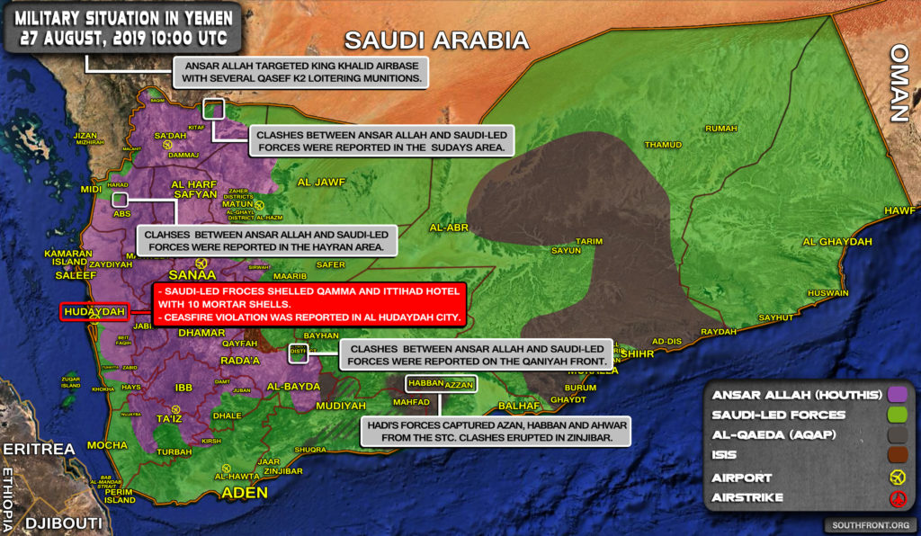 Military Situation In Yemen On August 27, 2019 (Map Update)