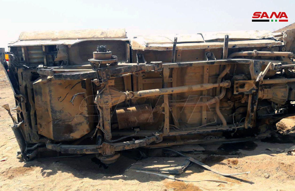 Syrian Military Showcases Militants' Equipment Destroyed In Sukayk (Photos, Video)