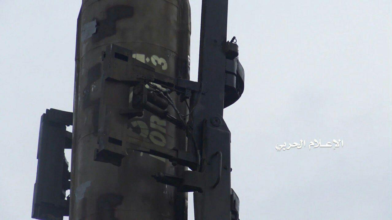 Houthis Reveal Medium-Range Ballistic Missile Used In Recent Dammam Strike (Video, Photos)