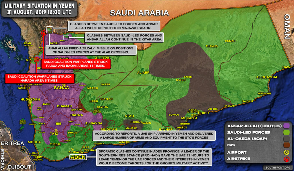 Military Situation In Yemen On August 31, 2019 (Map Update)